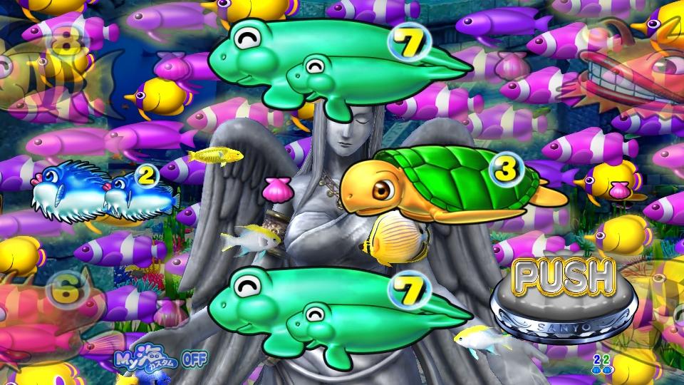 P大海物語4スペシャルBLACKのボタン魚群画像
