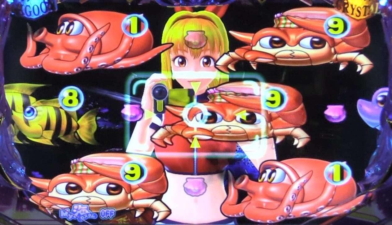 P大海物語4スペシャルBLACKのマリン画像