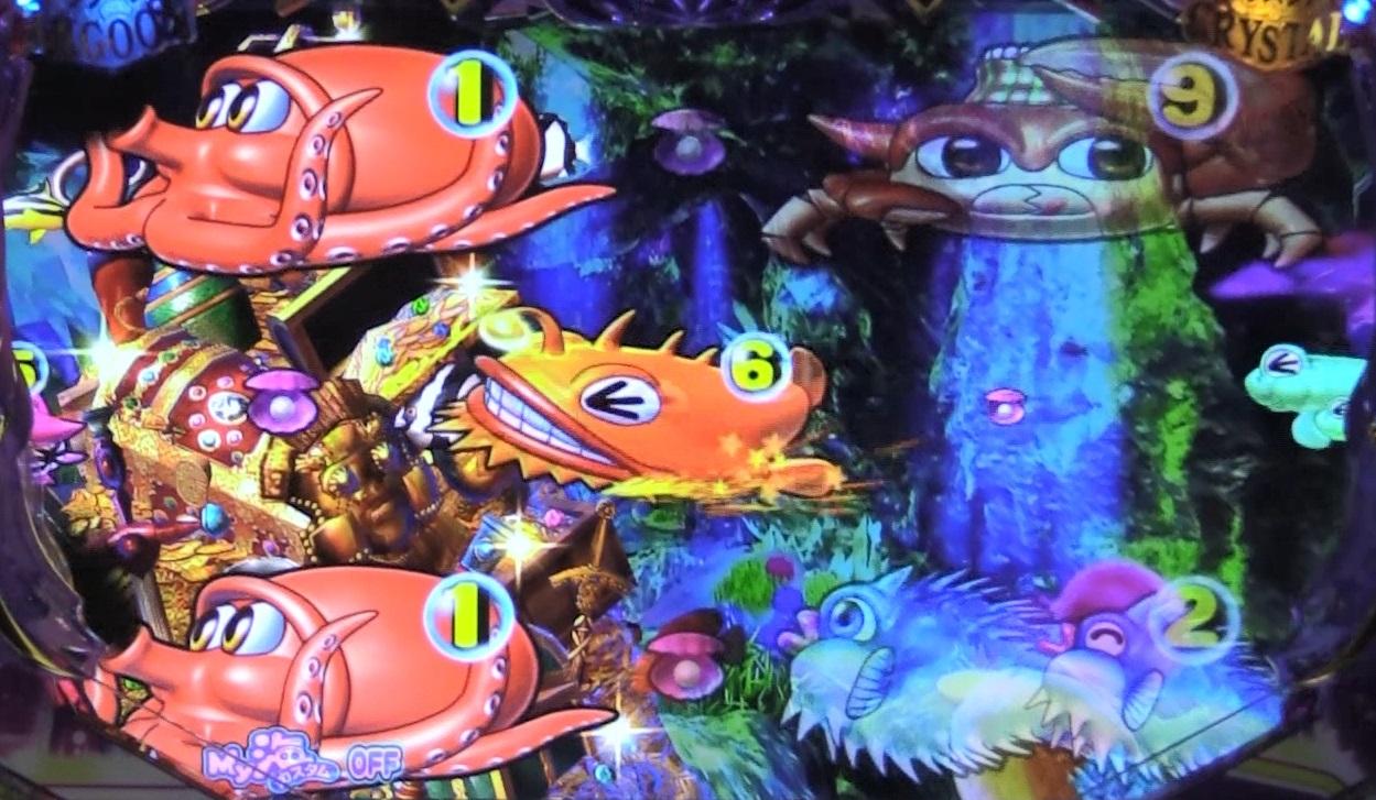 P大海物語4スペシャルBLACKの宝の山画像