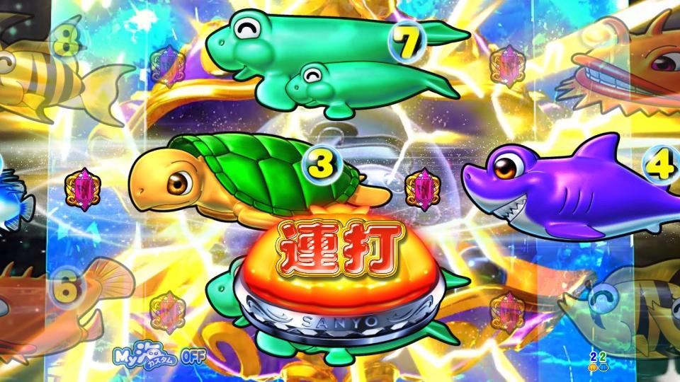 P大海物語4スペシャルBLACKのクリスタル画像