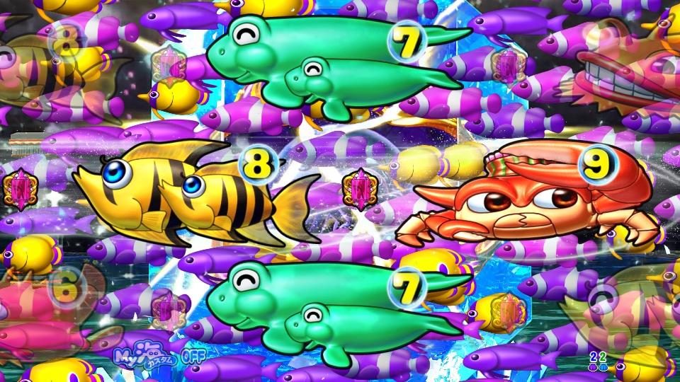 P大海物語4スペシャルBLACKの魚群画像