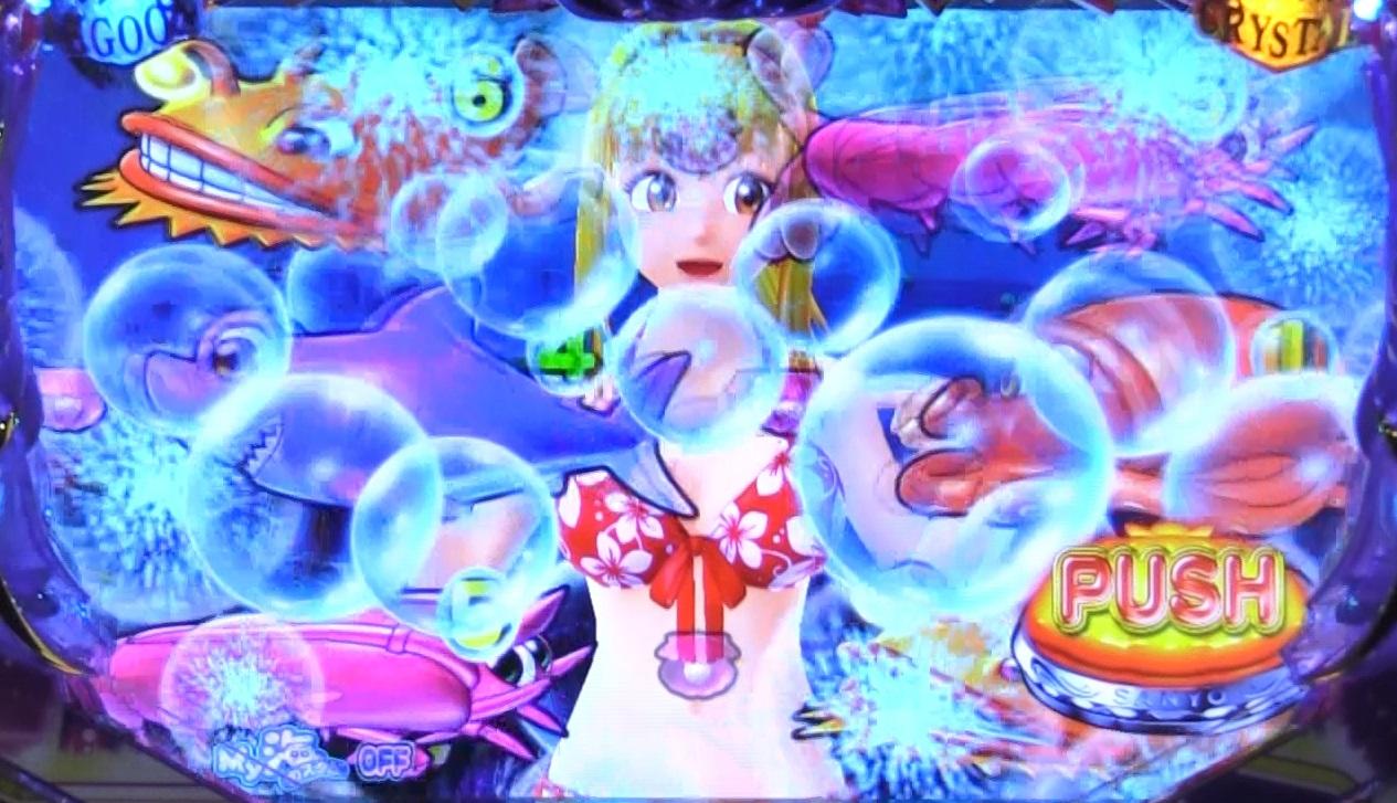P大海物語4スペシャルBLACKのぶるぶる泡画像