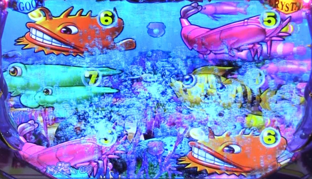 P大海物語4スペシャルBLACKのぶるぶる泡はじけ画像