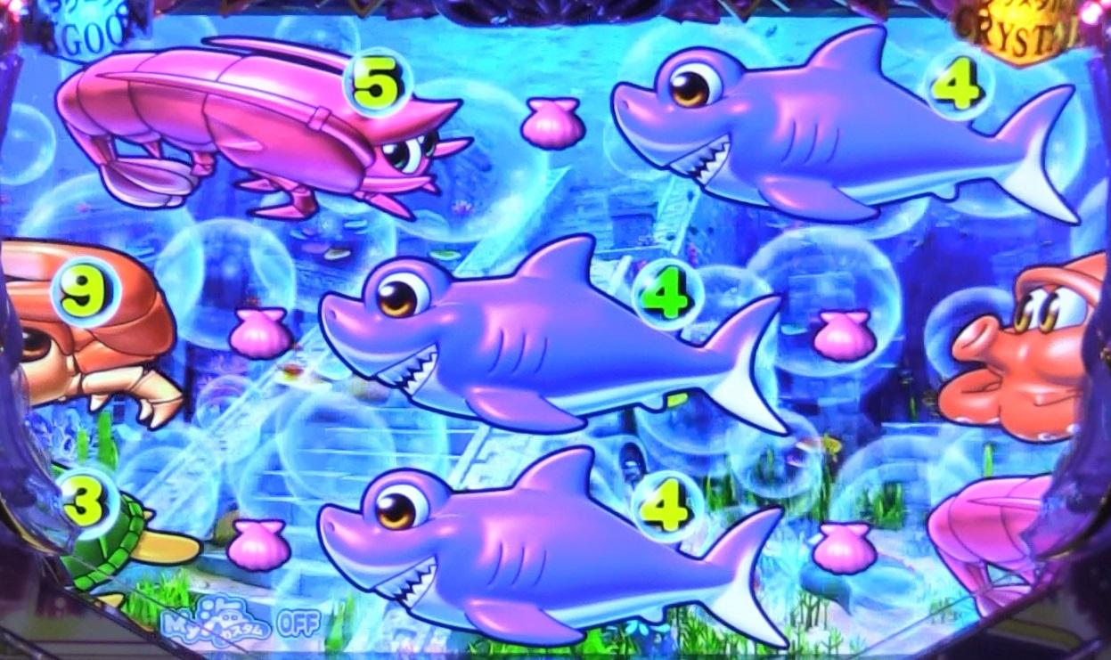 P大海物語4スペシャルBLACKの泡前兆1画像