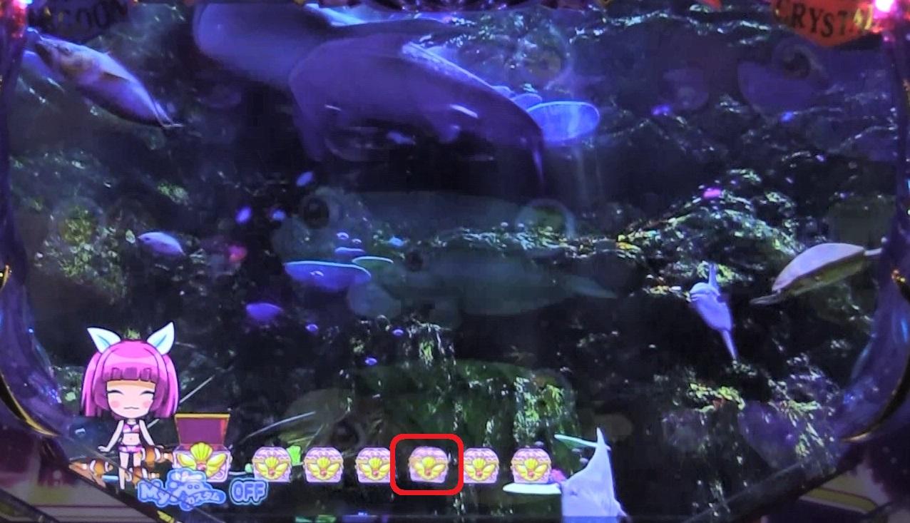 P大海物語4スペシャルBLACKの箱ガタ画像