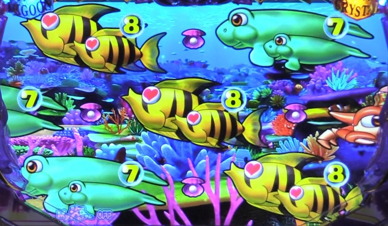 P大海物語4スペシャルBLACKのハート目画像