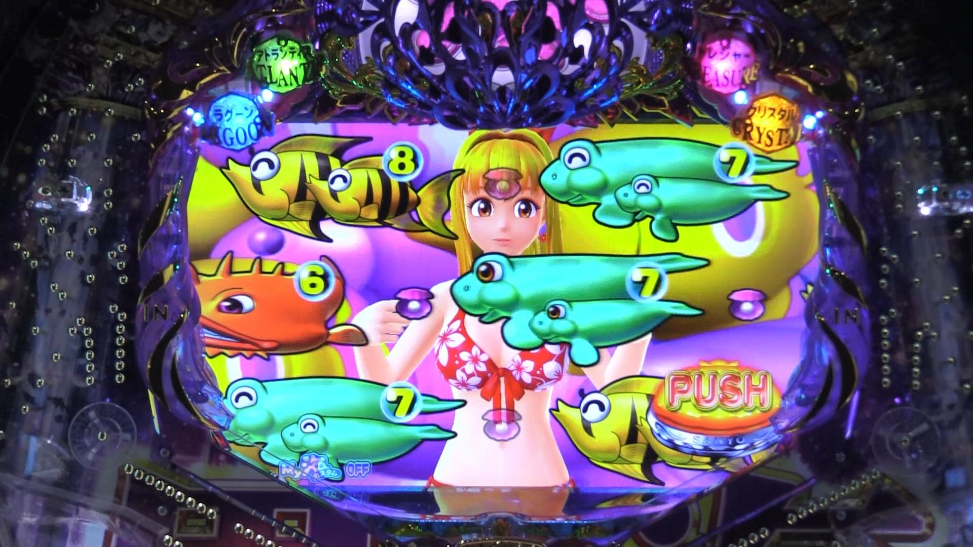 P大海物語4スペシャルBLACKのギガ魚群画像