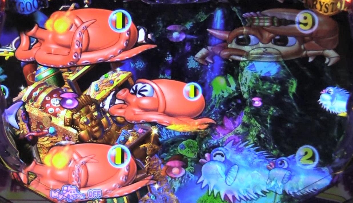 P大海物語4スペシャルBLACKの炎目画像