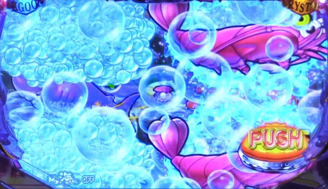 P大海物語4スペシャルBLACKのぶるぶるテンパイ画像