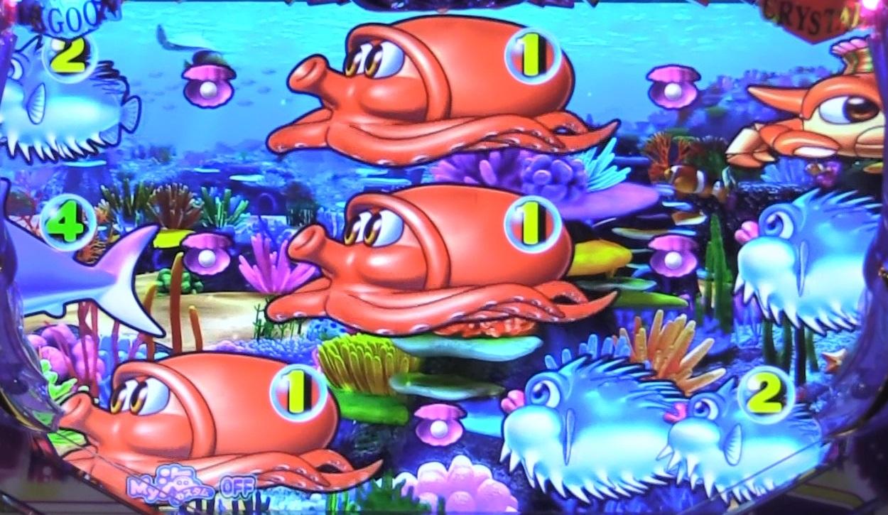 P大海物語4スペシャルBLACKのハズレ目画像
