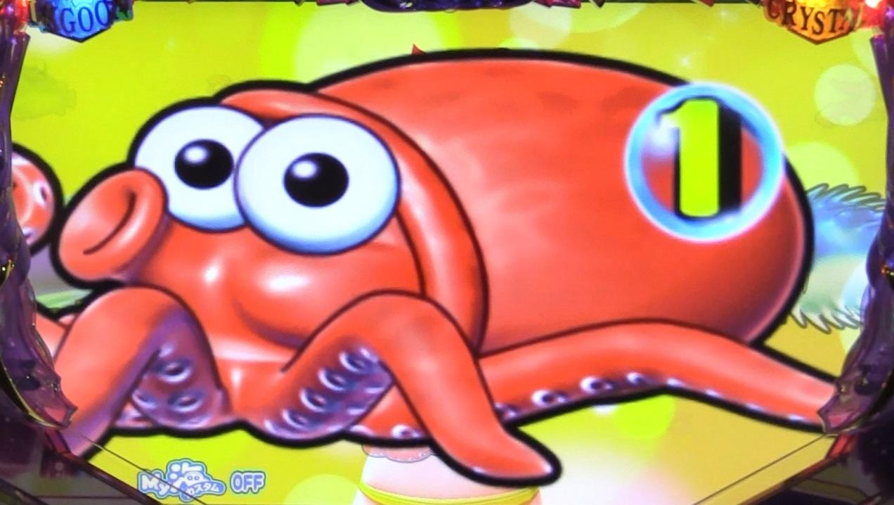 P大海物語4スペシャルBLACKのタッチ当たり画像