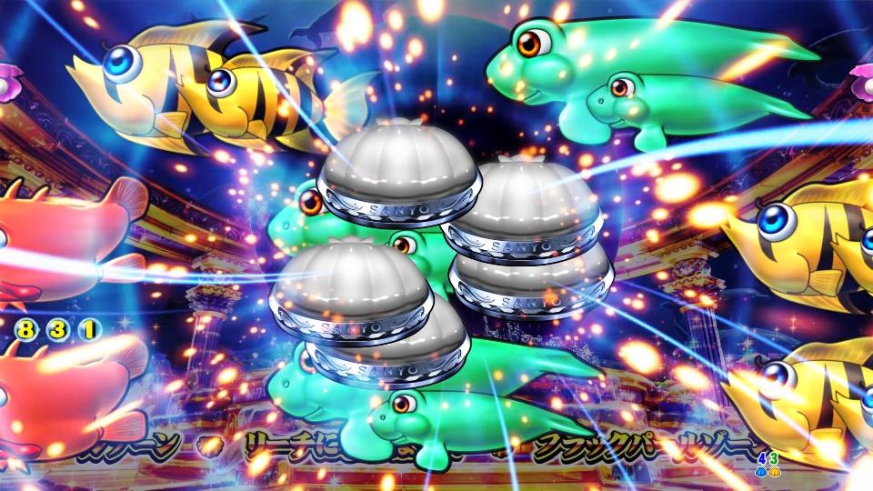 P大海物語4スペシャルBLACKのブランク変化画像