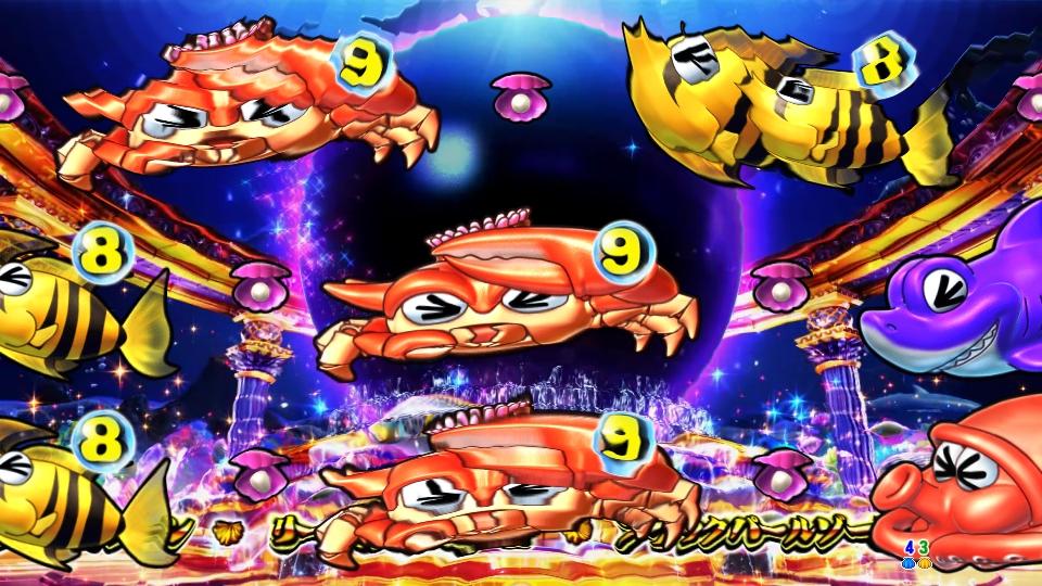 P大海物語4スペシャルBLACKの図柄ぶる画像