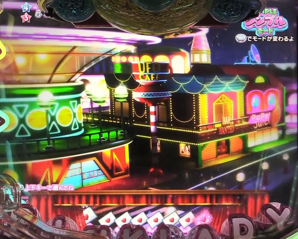 パチンコピンクレディーのカーテンオープン画像