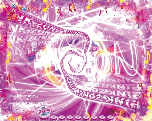 パチンコピンクレディーのPINKZONEの画像