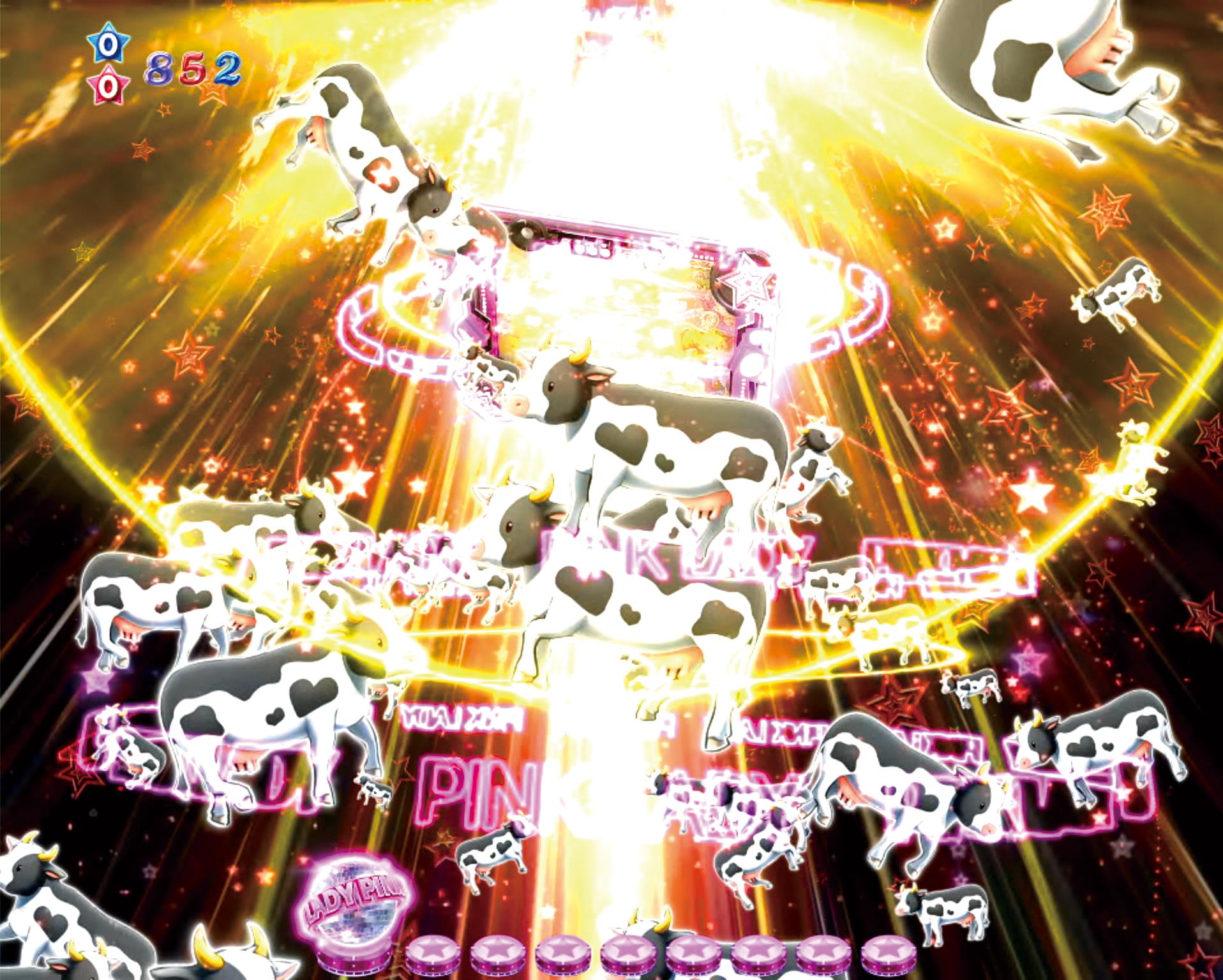 パチンコピンクレディーのノーマルリーチピンクタイフーン画像