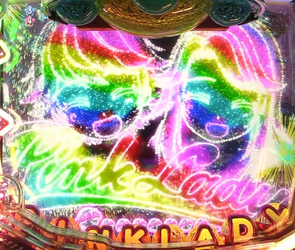 パチンコピンクレディーの花火予告虹色の画像