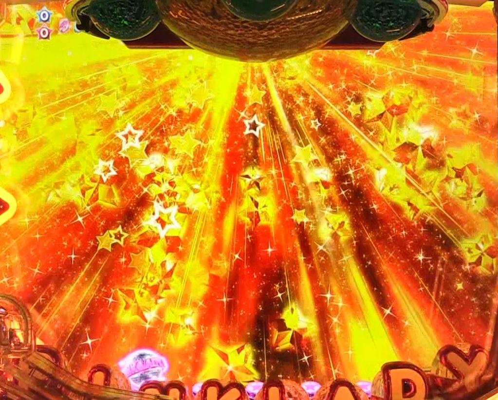 パチンコピンクレディーのUFOパト光線イルミ先読み予告画像