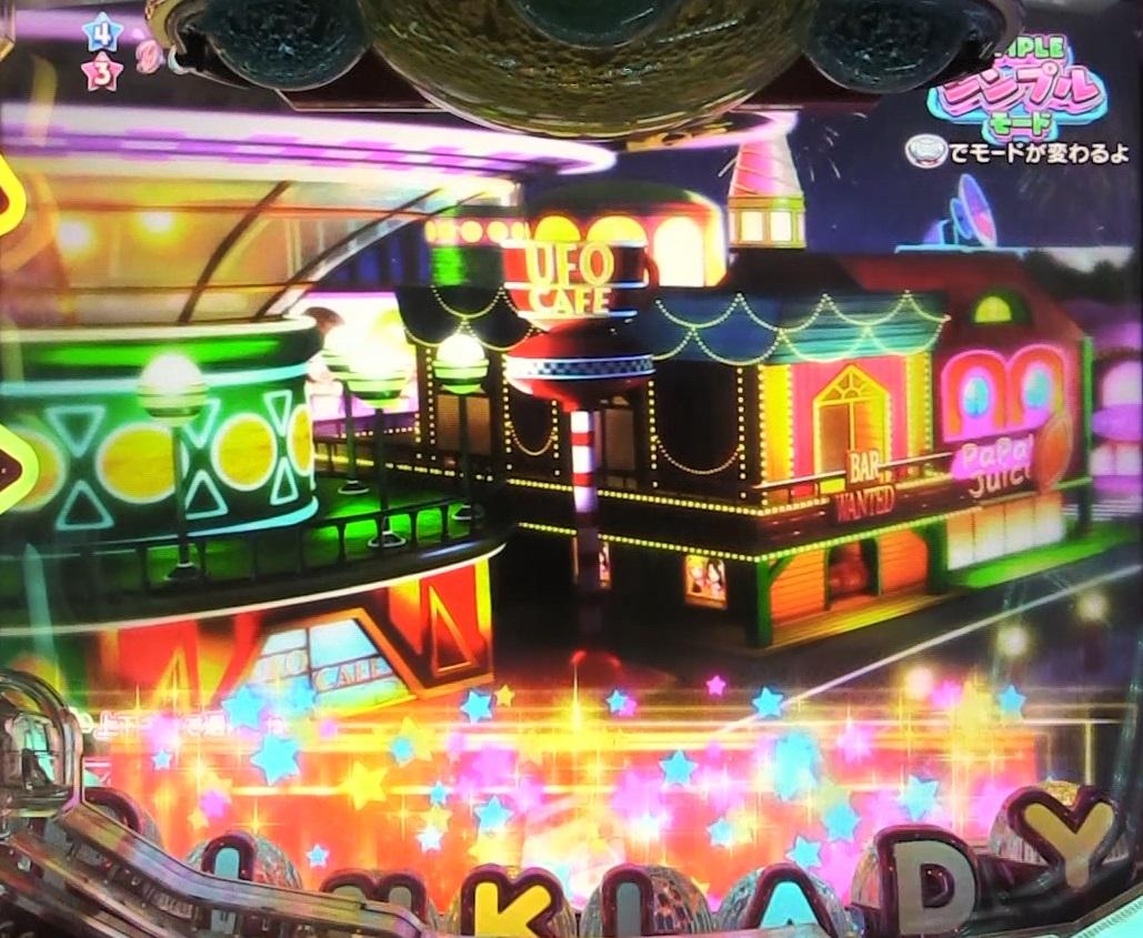 ぱちんこピンク・レディー 甘デジの手紙保留変化画像
