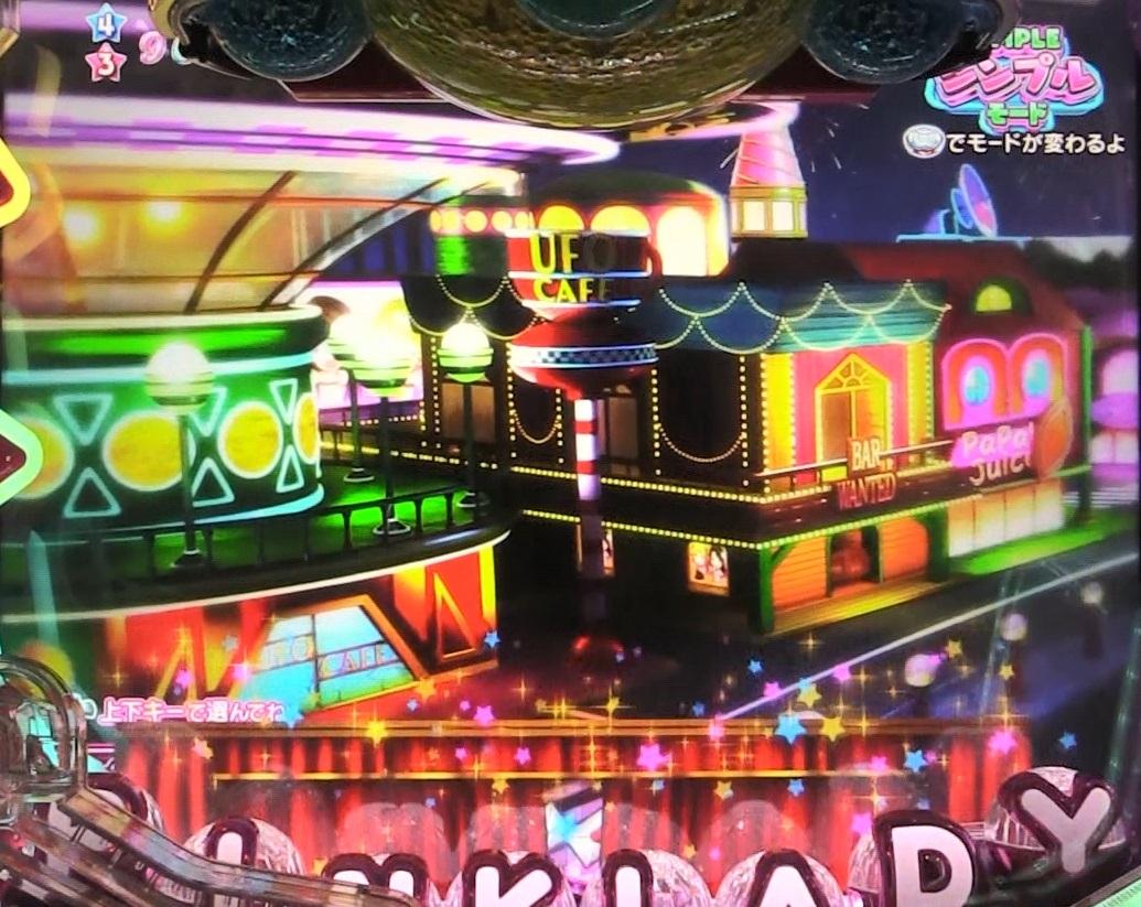 ぱちんこピンク・レディー 甘デジの手紙保留変化カーテン画像