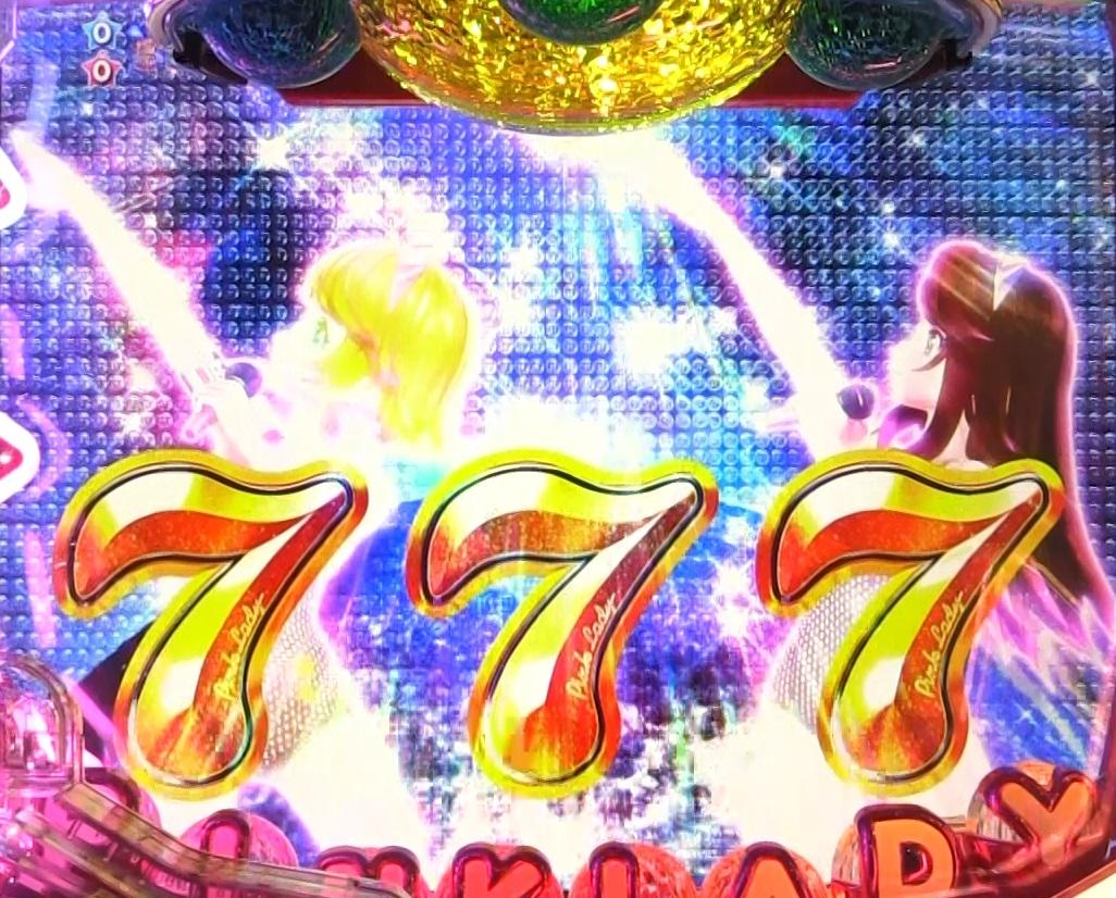 ぱちんこピンク・レディー 甘デジのノーマルリーチ注目ポイント当たり画像