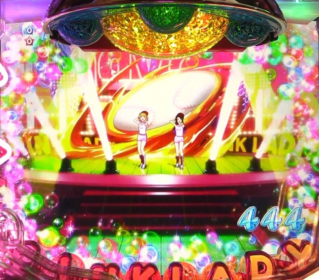 ぱちんこピンク・レディー 甘デジのサウスポーリーチ当たり画像