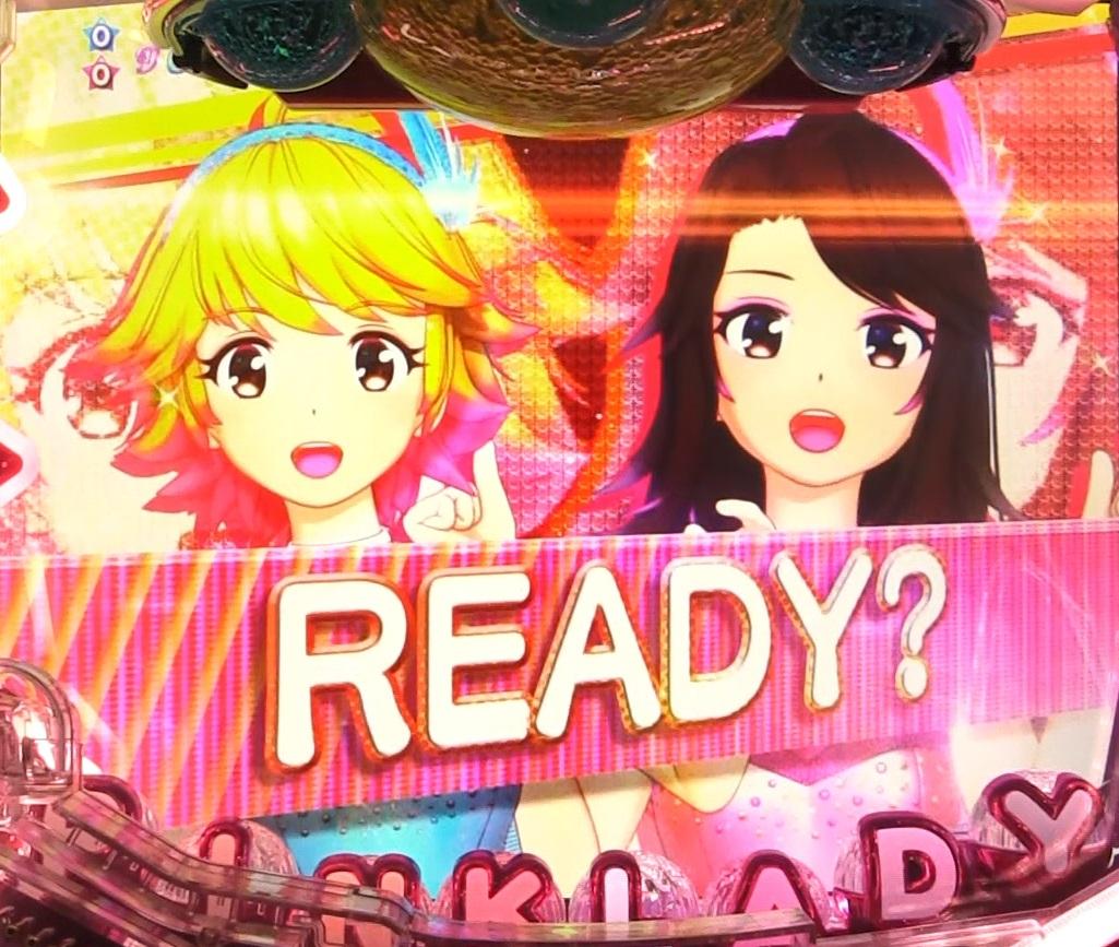 ぱちんこピンク・レディー 甘デジの渚のPINKLADYチャンスリーチ画像1