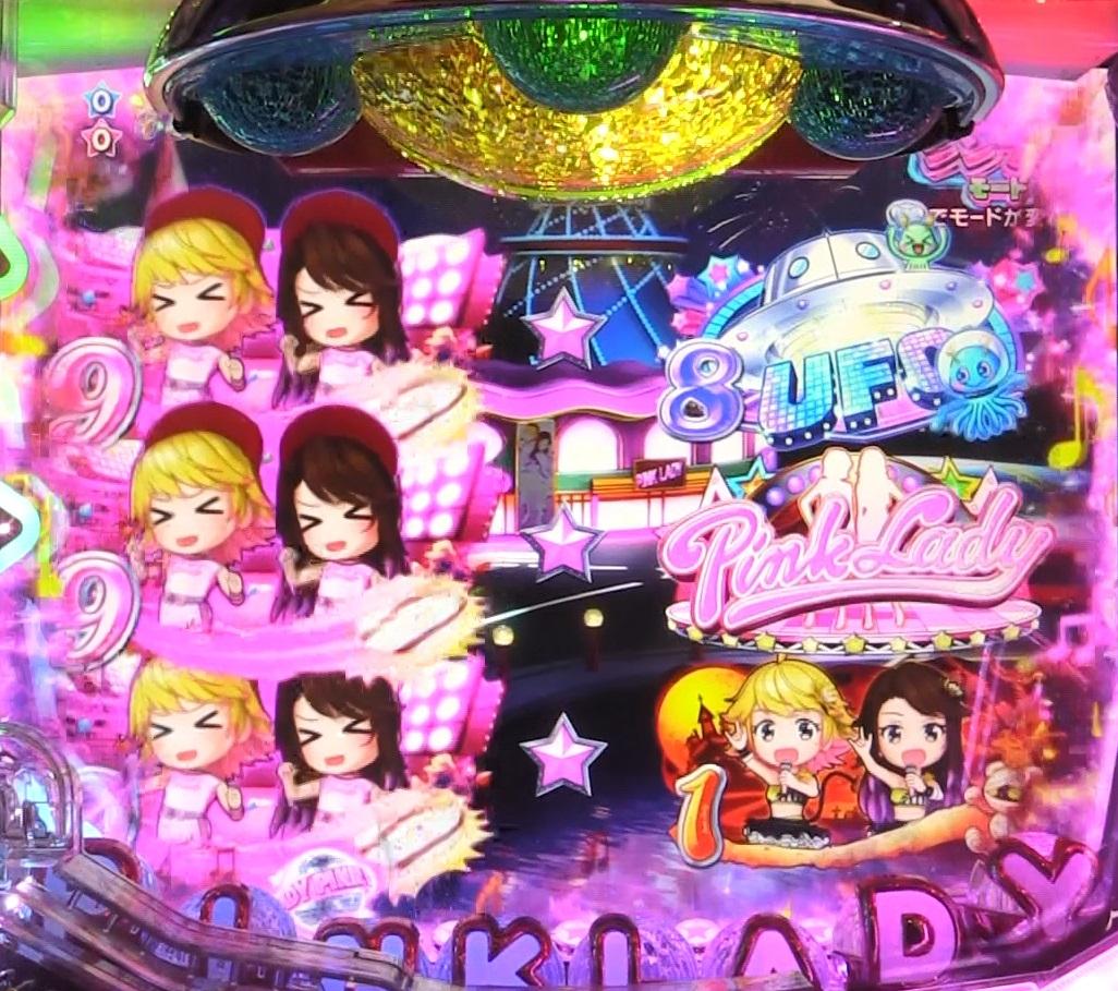 ぱちんこピンク・レディー 甘デジの枠外大当りの画像