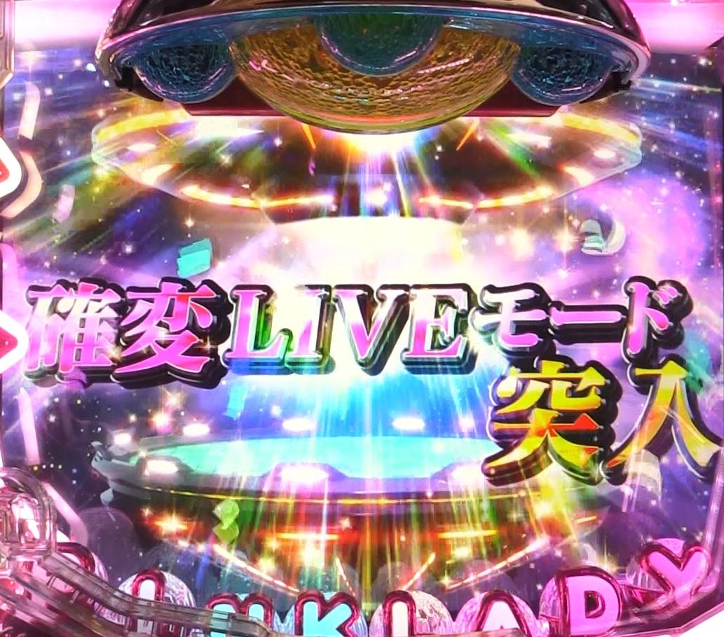 ぱちんこピンク・レディー 甘デジの確変LIVEモード画像