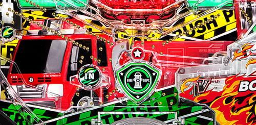 パチンコPパトラッシュV(GREEN)の巨大消防車役物画像