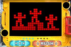パチンコPパトラッシュV(RED)のボタン予告画像