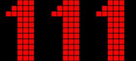 パチンコPパトラッシュV(RED)のその他図柄大当り画像
