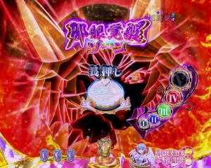 パチンコPクイーンズブレイド3 レイナVer.の邪眼覚醒ゾーンの画像