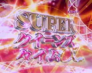 パチンコPクイーンズブレイド3 レイナVer.のスーパークイーンズタイムの画像