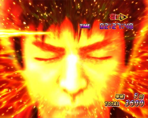 パチンコPリアル鬼ごっこ2 全力疾走チャージ鬼ver.の翼瞑想リーチ画像