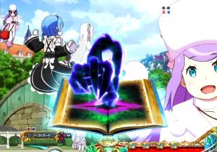 パチンコP Re:ゼロから始める異世界生活の魔女の手