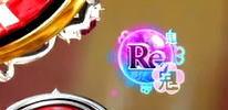 パチンコP Re:ゼロから始める異世界生活の鬼アツ柄保留