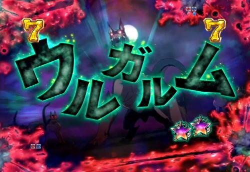 パチンコP Re:ゼロから始める異世界生活のウルガルム