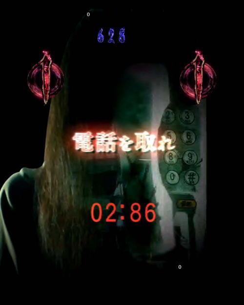 パチンコPAリング バースデイ 呪いの始まりFWCの恐怖の電話の画像