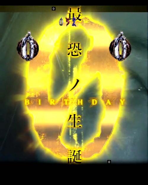 パチンコPAリング バースデイ 呪いの始まりFWCの最恐ノ生誕リーチの画像