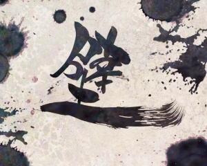 パチンコP ROKUROKU 6000Ver.の画像