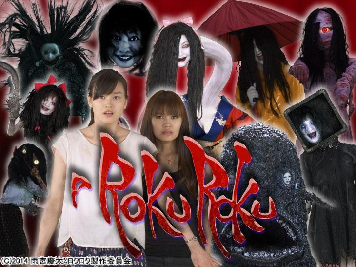 パチンコP ROKUROKU 6000Ver.のキャラ画像
