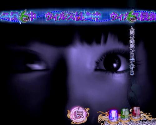 パチンコ P貞子3D2~呪われた12時間~の貞子SPリーチの画像