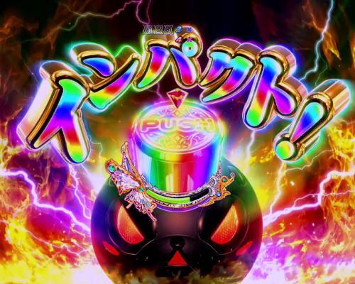 パチンコP貞子3D2~呪われた12時間~のインパクト