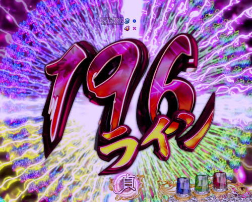 パチンコP貞子3D2 Light ~呪われた12時間~の貞子の子リーチ