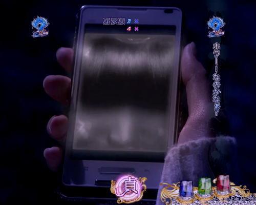 パチンコ P貞子3D2 Light ~呪われた12時間~の被害者SPリーチ