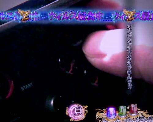 パチンコ P貞子3D2 Light ~呪われた12時間~のリーチ演出