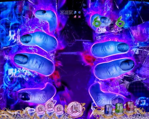 パチンコP貞子3D2 Light ~呪われた12時間~のSのチャンス