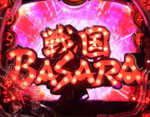 パチンコP戦国BASARAのロゴギミックの画像