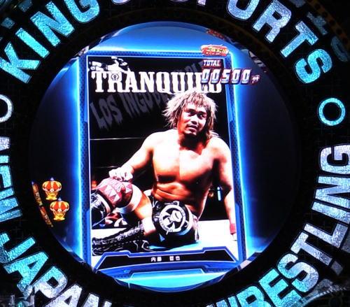 パチンコP新日本プロレスリングの設定推測